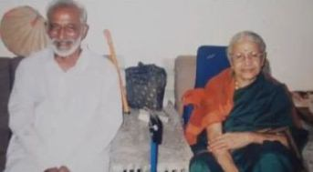 Kalyanasundaram with MS Subbulakshmi