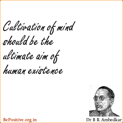 cultivation of mind
