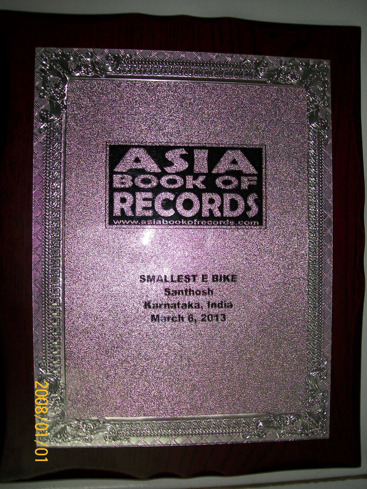 Moosshiqk on Asia Book of Records